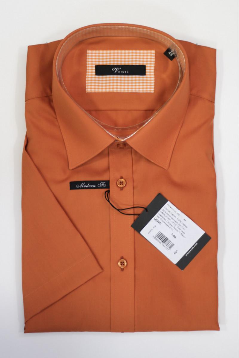 Оранжевая рубашка с короткими рукавами Venti