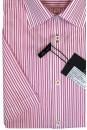 Белая рубашка в двойную розовую полоску Venti